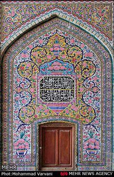 Photos: Nasir al-Mulk Mosque in Iran