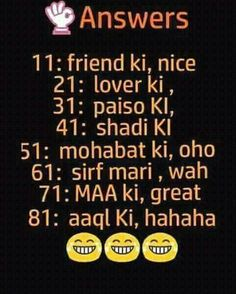Whatsapp Question Image With Answer In Hindi : whatsapp, question, image, answer, hindi, Ideas, Time,, Funny, Games,, Games