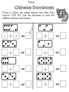Chinese Dominoes Addition Worksheet >> Part of the Chinese New Year 2014 Packet.