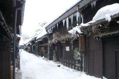 Takayama Takayama, Gifu, Nagoya, Japan, Outdoor, Outdoors, Outdoor Games, The Great Outdoors, Japanese