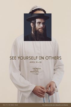 See Yourself In Others | Clube de Criação