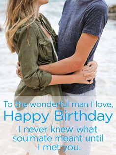 Send Free To my Soulmate - Happy Birthday Wishes Card for Husband to Loved Ones on Birthday & Greeting Cards by Davia. It's free, and you also can use your own customized birthday calendar and birthday reminders. Birthday Wishes For Lover, Happy Birthday Love Quotes, Birthday Wishes For Kids, Birthday Wish For Husband, Cute Happy Birthday, Happy Birthday Photos, Happy Birthday Wishes Cards, Funny Birthday Cards, Romantic Birthday