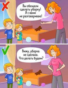 Social Media Detox, Funny Spanish Memes, Boy Names, Kids Education, Life Skills, New Moms, Kids And Parenting, Activities For Kids, Psychology
