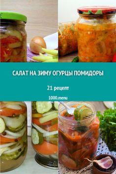 Queens Food, Preserves, Low Carb Recipes, Pickles, Cucumber, Menu, Canning, Dish, Recipe