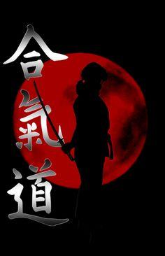 Aikido Wallpaper | Digital Art / Photomanipulation / Dark ©2010-2013 ~ stecmir
