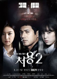 Avioliitto ei dating ep 4 eng sub gooddrama.