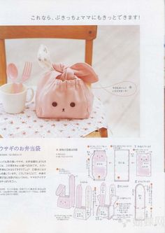 Cute japanese lunch bag