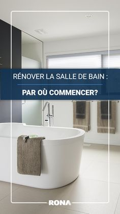 45 Best Bathroom Salle De Bain Images In 2019 Bathroom