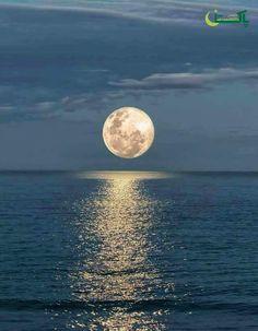 Beautiful super moon at Karachi sea view