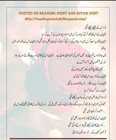 Famous Novels, Best Novels, Romantic Novels To Read, Online Novels, Book Prompts, Study Pictures, Quotes From Novels, Urdu Novels, Fiction Novels