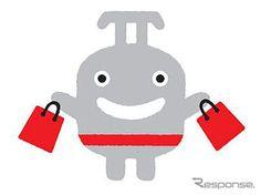 東急mascot