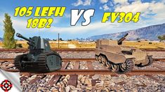 World of Tanks - battle of artillery legends vs Which rapid firing sky menace has the nastiest carry? Epic WoT gameplay and 105 L. Replay Video, Channel Art, World Of Tanks, Derp, Funny Moments, Battle, In This Moment, Sky, Instagram