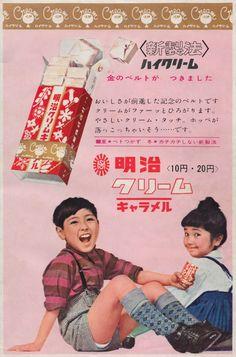 明治 - クリームキャラメルAD:大胆なレイアウトだけどいい。 Japan Advertising, Retro Advertising, Retro Ads, Retro Graphic Design, Japanese Graphic Design, Book Posters, Poster Ads, Vintage Prints, Vintage Posters
