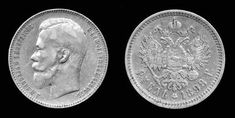 Grand Duchess Olga, Political Prisoners, The Empress, Imperial Russia, World Coins, Coin Collecting, Coat Of Arms, Silver Coins, Emperor