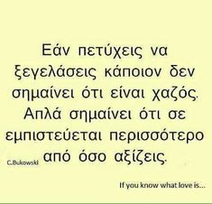 and there was a lot of trust and naivety but love ❤️ Unique Quotes, Clever Quotes, Meaningful Quotes, Poetry Quotes, Book Quotes, Life Quotes, Motivational Quotes, Inspirational Quotes, My Philosophy