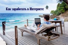 Learn how to work less than hours and live anywhere, Internet marketing tips from top entrepreneur, Entrepreneur coach teaches you how to grow an online brand, Learn how to grow an online business from one of the best Marketing Digital, Marketing Online, Internet Marketing, Affiliate Marketing, Php, Bali, Life Coach Certification, Online Business Opportunities, Work Life Balance