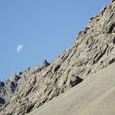 The Moon - Parque Andino Juncal, Chile