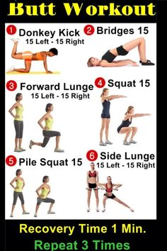 Awesome Butt Workouts