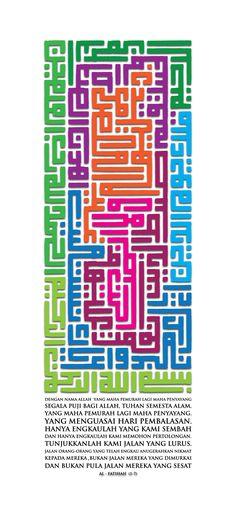 FATIHAH colour 2