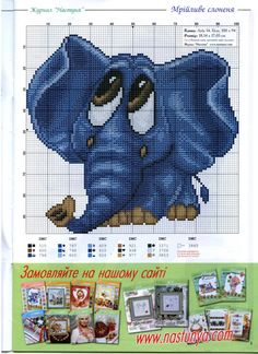 Cross-stitch Elephant ... this would make a wonderful afghan pattern