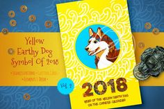 Chinese New Year Cards. Vol.2 by O'Gold! on @creativemarket