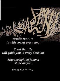 Jumma Mubarak Messages, Jumma Mubarak Quotes, Juma Mubarak Pictures, Jumma Mubarik, Islamic, Believe