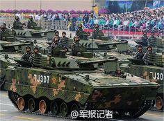 A ZDB-04A é uma versão melhorada da infantaria blindada veículo de combate ZDB-04, que foi mostrado pela primeira vez durante a ele parada militar em Pequim para o 60º aniversário da República Popular da China, a 01 de outubro de 2009. O ZBD- 04A usa um novo chassis mais largo que a versão anterior.