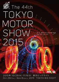 tms2015_poster_color.jpg (708×984)