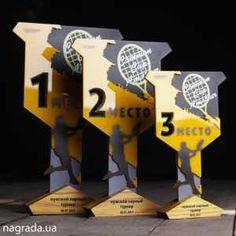 Награда Common Cup Pro изготовлена из стали, цветного акрила и установлена на постамент из натурального дерева с прорезкой по металлу. На акриле надпись по технологии лазерной гравировки. Акриловые элементы могут символизировать вид спорта.