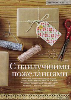 Gallery.ru / Фото #39 - 02(116) 2014 - tymannost