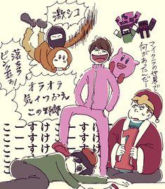 Haikyuu, Comics, Anime, Twitter, Youtube, Cartoon Movies, Cartoons, Anime Music, Comic