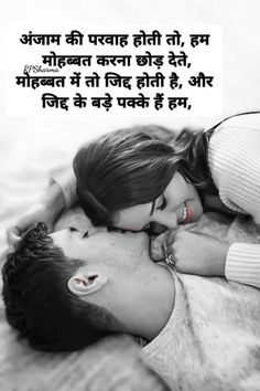 600 Best Hindi Love Quotes images in 2019 | Hindi quotes, Javed