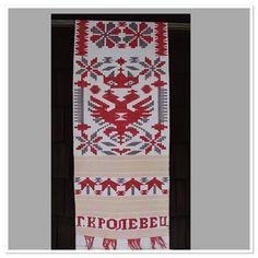 . ❌❌Handwoven sacred cloth (rushnik) Krolevetc ( Кролевец) , Ukraine, 20C. ❌❌Рушники, Кролевец, Украина, 20в. #Ukraine  #traditional #украина  #ethnic #кролевец #krolevetc  #рушник  #кролевець #museum #сумы #design  #folk #textile  #woven #redwhite #rushnik #rushnyk  #handwoven #handmade #орел #eagle Folk Art, Embroidery, Instagram Posts, Handmade, Decor, Needlepoint, Hand Made, Decoration, Popular Art