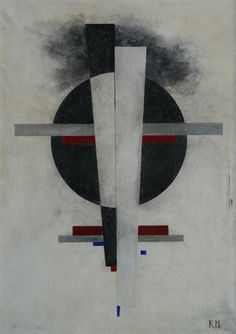 Suprematism+-+Kazimir+Malevich