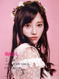 SNH48 Magazine Scans