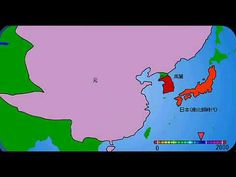 中國歷史朝代的改變動畫 - YouTube
