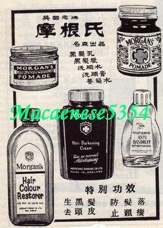 【香港懷舊平面廣告大巡禮】能喚起共鳴,共同回憶的,通通收納,就是要掀動你我心弦 - 香港懷舊文化 - Uwants.com Chinese Typography, Vintage Typography, Typography Design, Old Advertisements, Old Newspaper, Illustrations And Posters, Old Photos, Vintage Posters, Vintage Designs