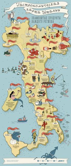Travel Map Europe Tips Ideas Travel Maps, New Travel, Travel Posters, Italy Travel, Time Travel, Travel Usa, Places To Travel, Travel Destinations, Italy Map