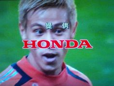 suponsered by HONDA! Congrats to go World Cup Brazil! Funny Moments, Comedians, Vows, Insta Saver, Honda, Like4like, In This Moment, Japan, Entertaining