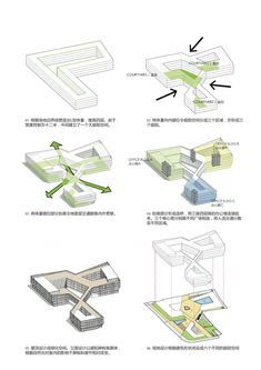 AXO_DIA_Shanghai Hongqiao CBD Office Headquarters Building / LYCS Architecture