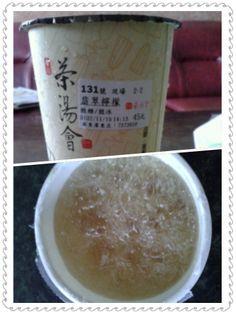 翡翠檸檬(Lemon tea) - 春水堂茶湯會