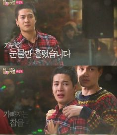 "GOT7′s Jackson Cries At Sight of Mother on ""Roommate"" - Awww... Sweet moment. That was very sweet of JYP to do that for Jackson. Makes me want to give a hug to my mom and Jackson."