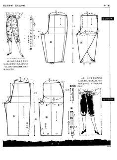 裤子裁剪图 - 紫苏 - 紫苏的博客