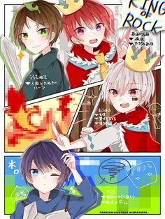 埋め込み Vocaloid, Anime Chibi, Kawaii Anime, Anime Art, Otaku, Anime Angel, Gaara, Cute Drawings, Cute Art