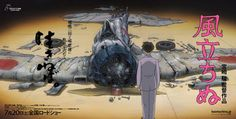 Hayao Miyazaki, Studio Ghibli and War Hayao Miyazaki, Koi, Le Vent Se Leve, Isao Takahata, Image Internet, Se Lever, Wind Rises, Studio Ghibli Movies, Shocking News