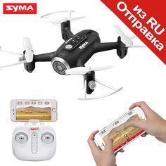 New Arrival <b>SYMA X8PRO GPS RC</b> Drone with Wifi camera HD FPV ...