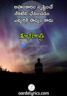 Alochanalu | Quotes | Telugu Quotes | Aarde Lyrics Quotes | Good Night Cute Good Night Quotes, Movie Love Quotes, Love Quotes With Images, Good Morning Quotes, Hd Quotes, Comedy Quotes, Lyric Quotes, Lyrics, Love Quotes In Telugu