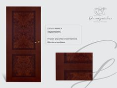 handmade wooden door_ code: Larnaca / by Georgiadis furnitures #handmade #wooden #door #marqueterie Doors, Marquetry, Gate