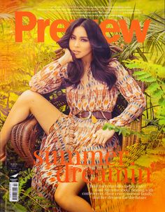March 2015 cover Filipina Actress, Fashion Photography, Cover Up, March, Wonder Woman, Photoshoot, Actresses, Magazines, Model