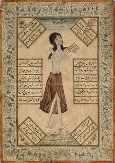 An Image of Majnun with Verses from the Poem Layla va Majnun, Persian, 19th century Painting With Calligraphy